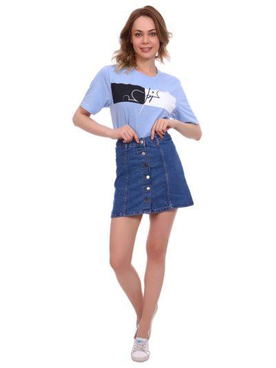 "IMG 5397 400x533 - Blue hill ""Skinny"""
