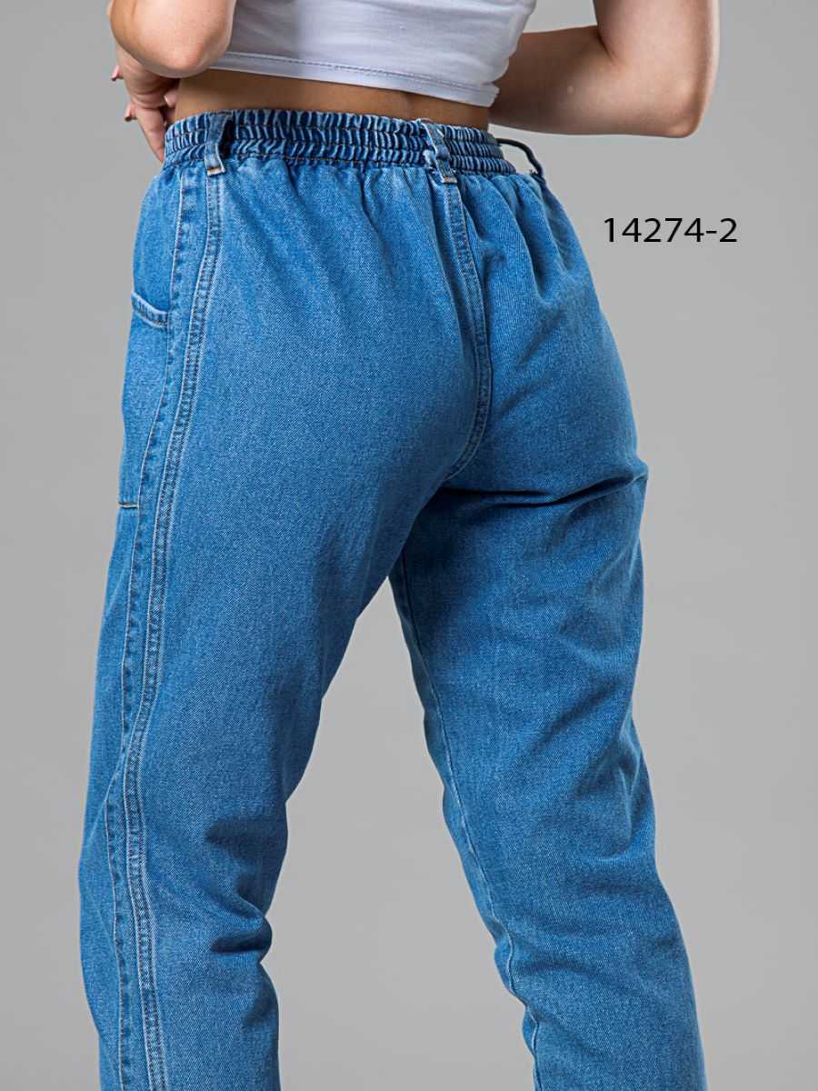 """IMG 6772 - Blue hill """"joggers"""""""