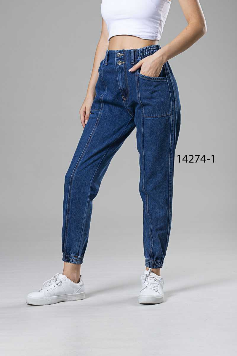 """IMG 6776 - Blue hill """"joggers"""""""