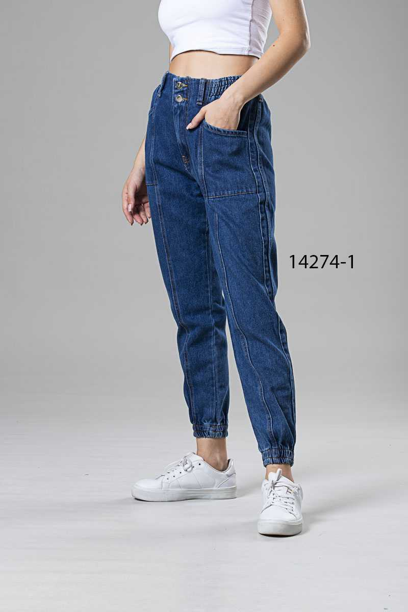 """IMG 6780 - Blue hill """"joggers"""""""