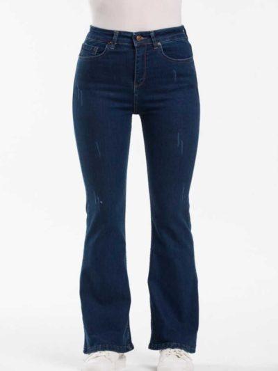 """2d72adb1 4f94 4063 b68d fbc8f87481fe 400x533 - Blue hill """"flared jeans"""""""